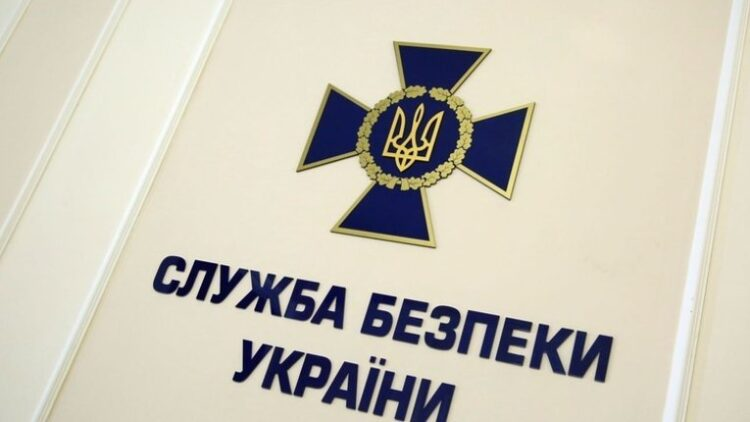 СБУ звернулася до мешканців Львівщини щодо небезпеки здійснення виїздів до РФ